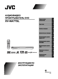 To view the document Jvc XV-NA77SL User Manual