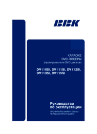 To view the document Bbk DV113SI User Manual