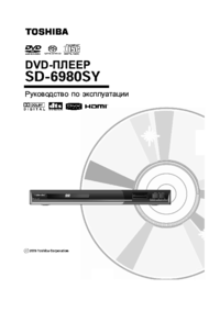 To view the document Toshiba SD-6980SY User Manual