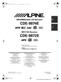 To view the document Alpine CDE-9874E User Manual